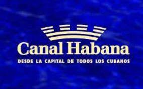 Канал Гавана — 7 февраля 2018 г.
