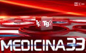 Tg2 Медицина 33 — 26 октября 2018 г.